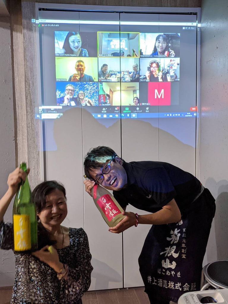 Tsukiji Sake Salon: collaboration with Sake Communication