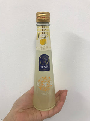 西堀酒造の柚子酒 小瓶 Yuzu sake by Nishibori Shuzo 200ml