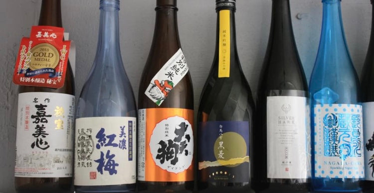 Tsukiji sake salon event