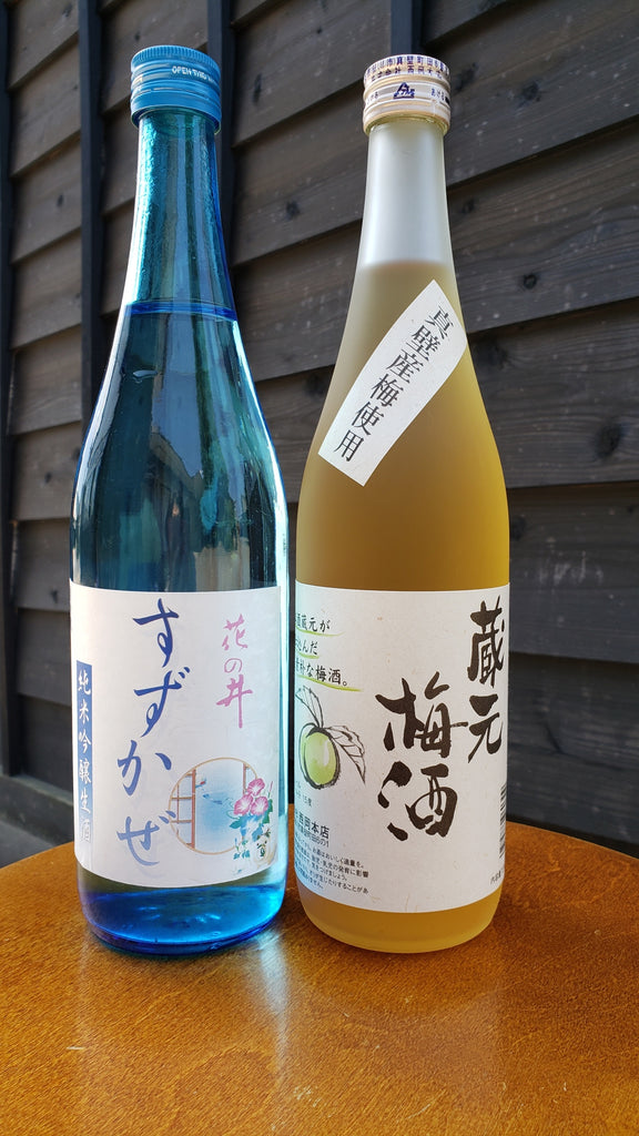 西岡本店夏セット Nishioka Honten Summer sake set