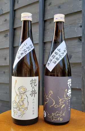 Nishioka Honten Matured Sake set