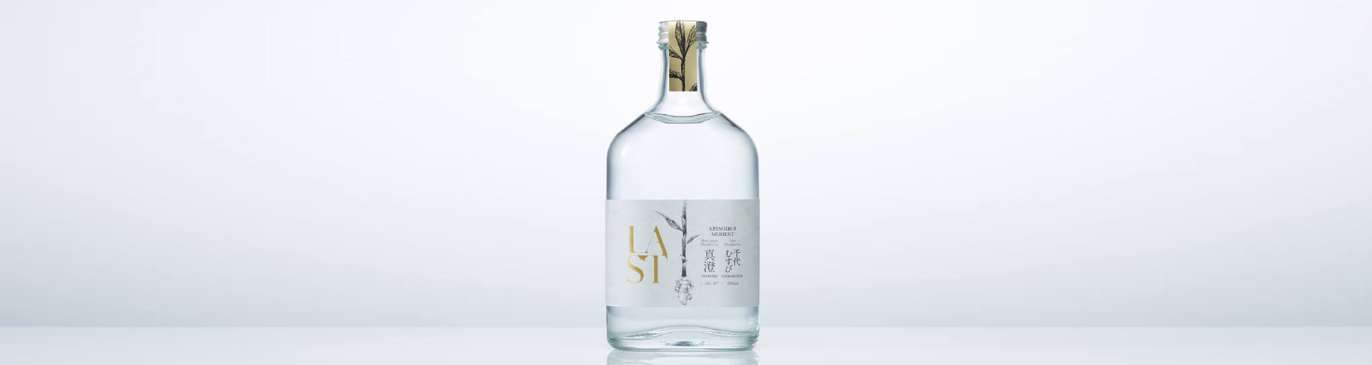 Japanese Breweries Transform Wasted Beer Into Gin