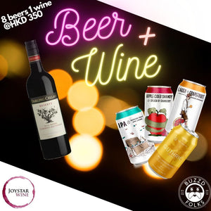 Home Club Package A (Beer & Wine) - buzzdfolks