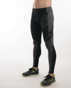 Men's Elite Compression Tights – Ships Same Day