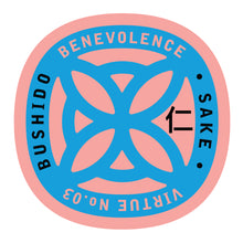 Load image into Gallery viewer, Bushido virtue sticker featuring Benevolence, pink background with light blue graphic