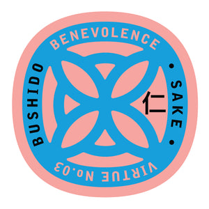 Bushido virtue sticker featuring Benevolence, pink background with light blue graphic
