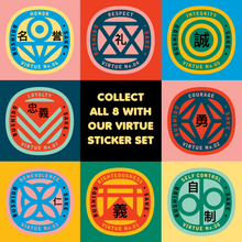 Load image into Gallery viewer, Bushido Stickers