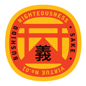 Bushido virtue sticker featuring Righteousness, yellow background red graphic