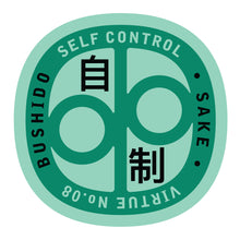 Load image into Gallery viewer, Bushido virtue sticker featuring Self Control, mint green background with darker green graphic