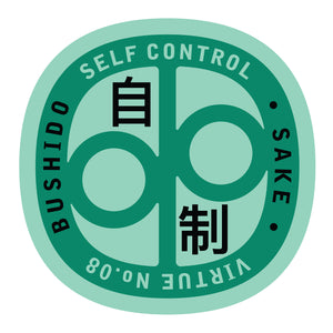 Bushido virtue sticker featuring Self Control, mint green background with darker green graphic