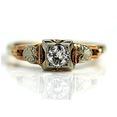 Vintage Floral Band Diamond Engagement Ring