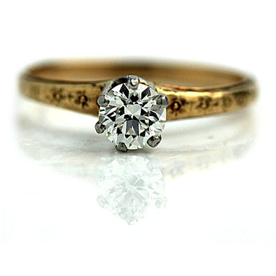 14 Kt Gold Engraved Solitaire Engagement Ring