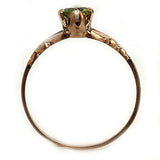 Victorian Peridot Ring in 10 Kt Rose Gold