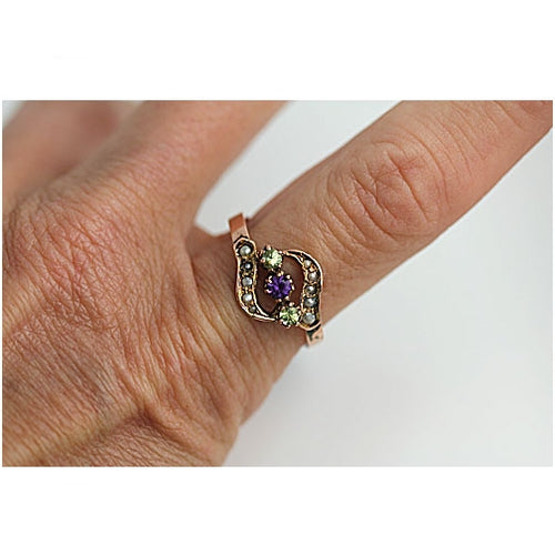 Vintage Amethyst Spinel Rose Gold Ring