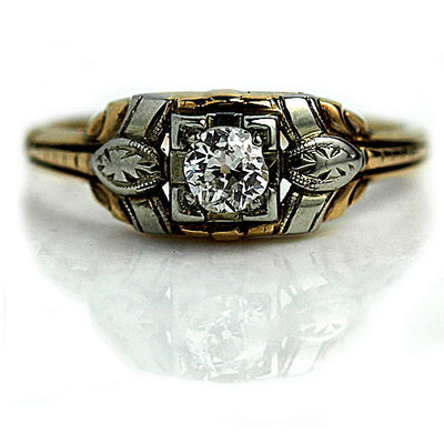 Two Tone Filigree Diamond Engagement Ring