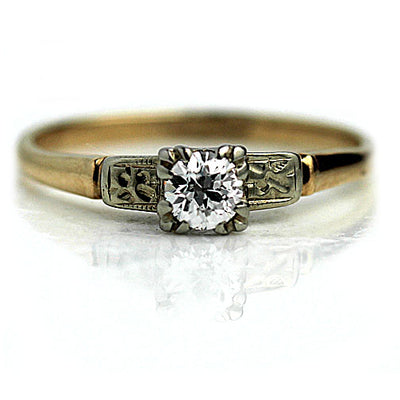 Solitaire Engagement Ring with Trefoil Prongs
