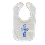 Toddler Bib 1066