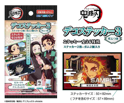 Ensky Demon Slayer: Kimetsu no Yaiba Deco Sticker 3 with Gum (Box of 20)