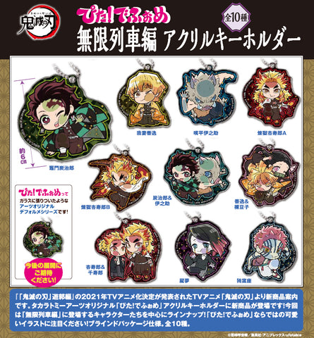 [PRE-ORDER] TAKARATOMY ARTS Pita! Defome Demon Slayer: Kimetsu no Yaiba the Movie: Mugen Train Acrylic Key Chain