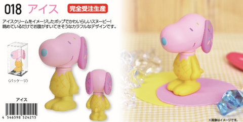 [PRE-ORDER] EYE UP Variarts Snoopy 018 (Ice Cream)
