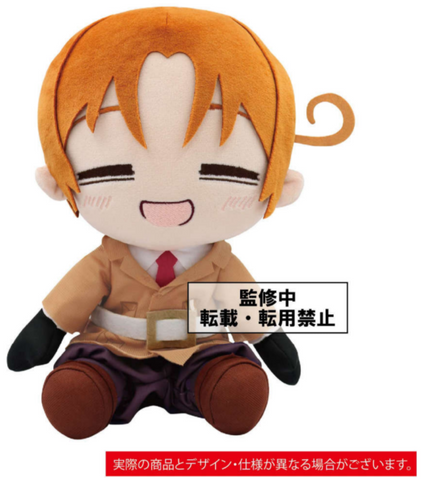 [PRE-ORDER] TAITO Big Plush Italy - Hetalia World★Stars