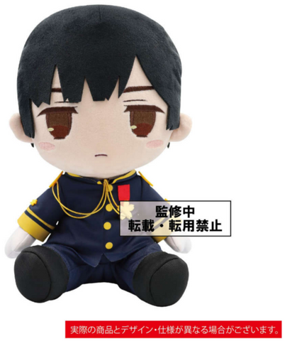 [PRE-ORDER] TAITO Big Plush Japan - Hetalia World★Stars