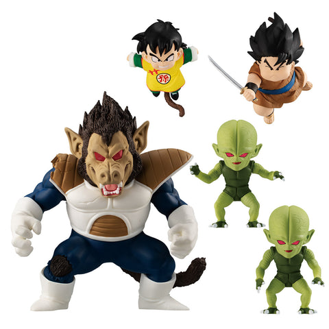 [PRE-ORDER] P-BANDAI DRAGON BALL ADVERGE MOTION GREAT APE VEGETA SET W/O GUM + CAPSULE