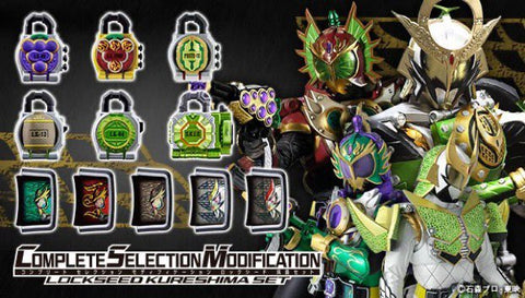 [PRE-ORDER] P-BANDAI COMPLETE SELECTION MODIFICATION LOCKSEED KURESHIMA SET - KAMEN RIDER