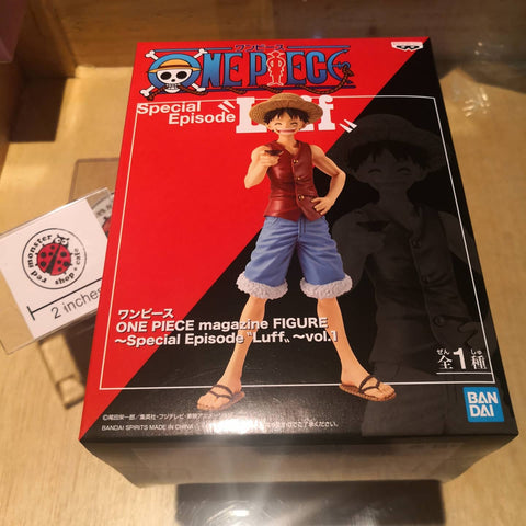 [ONHAND] ONE PIECE MAGAZINE FIGURE SPECIAL EPISODE LUFFY VOL. 1