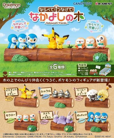 [PRE-ORDER] Re-Ment Pokemon Nakayoshi Friends (Set of 6)