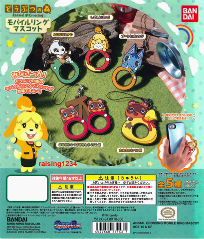 [PRE-ORDER] ANIMAL CROSSING MOBILE RING MASCOT CAPSULE (re-issue) (40pcs Random)