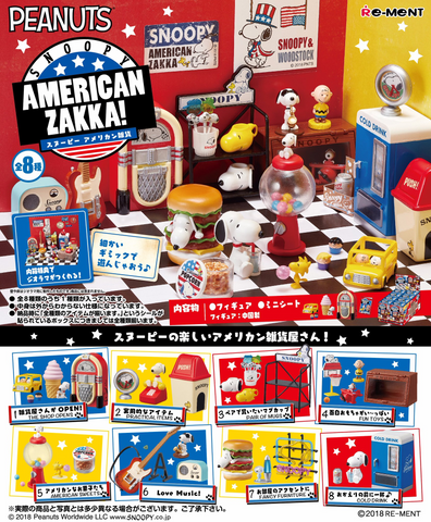 [PRE-ORDER] Re-Ment Snoopy American Zakka (SET of 8) (re-issue)