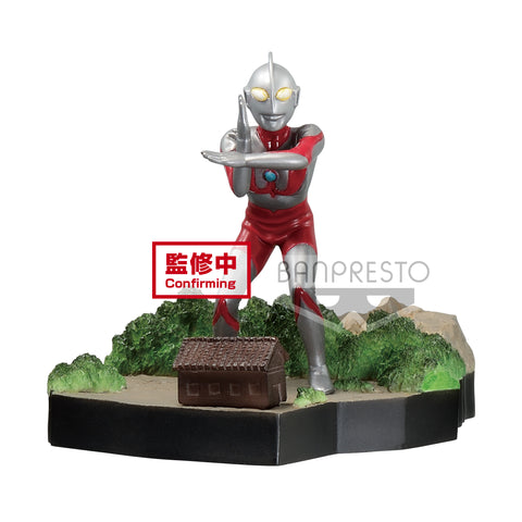 [PRE-ORDER] BANPRESTO ULTRAMAN TIGA SPECIAL EFFECTS STAGEMENT ULTRAMAN TIGA #49 THE ULTRA STAR (B: ULTRAMAN)