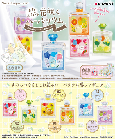 [INCOMING STOCK] Re-Ment Sumikko Gurashi Herbarium (Box of 6)