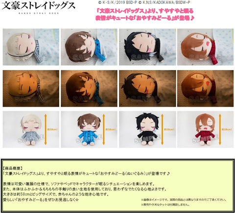 [PRE-ORDER] KADOKAWA Bungo Stray Dogs Good Night Plush Grand