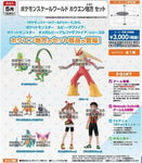 [PRE-ORDER] BANDAI POKEMON SCALE WORLD HOENN REGION SET W/O GUM