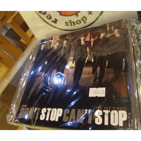 [Unsealed] 2PM Single Album - Don't Stop Can't Stop
