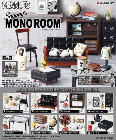 [PRE-ORDER] Re-Ment Snoopy's Mono Room (SET of 8) (re-issue)