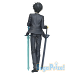 Sega LPM Sword Art Online SAO - Kirito Ex-Chronicle version