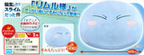 Banpresto BIG PLUSH~RIMURU PASTEL COLOR ver.~That Time I Got Reincarnated as a Slime