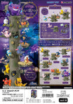 Re-ment Pokemon Forest 3 Whole Set