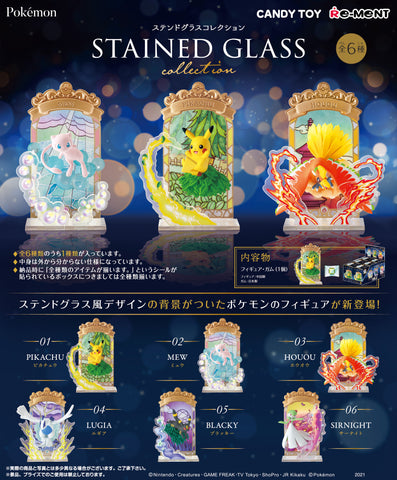 [INCOMING STOCK] Re-Ment Pokemon Stained Glass Collection (Box of 6)