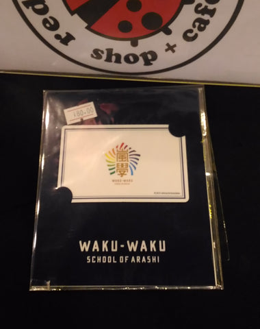 Arashi - Waku-Waku School IC Card