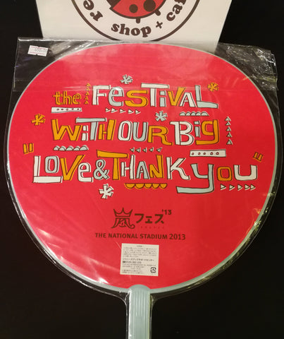 "Arashi The National Stadium 2013 ""Arafes"" Uchiwa (Group)"