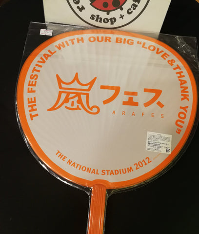 "Arashi The National Stadium 2012 ""Arafes"" Uchiwa (Group)"