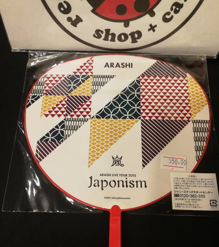 Arashi 2015 Live Tour Japonism - Mini Uchiwa (Group)