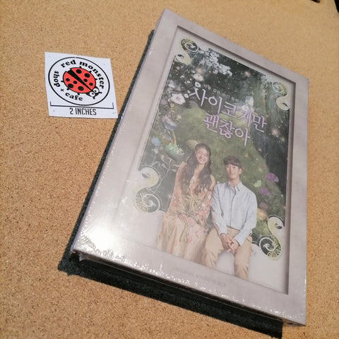 [ONHAND] It's Okay to Not Be Okay Drama OST