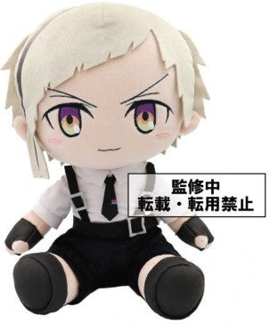 [PRE-ORDER] Taito Bungo Stray Dogs BIG Plush <Nakajima Atsushi ~A~>