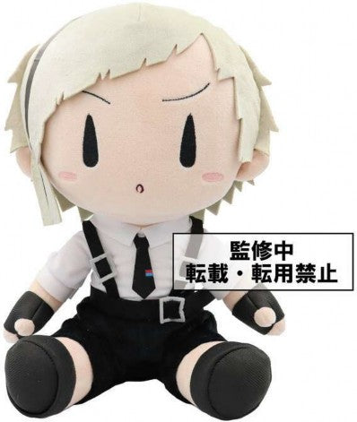 [PRE-ORDER] Taito Bungo Stray Dogs BIG Plush <Nakajima Atsushi ~B~>