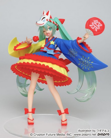 Prize Hatsune Miku 2nd Summer